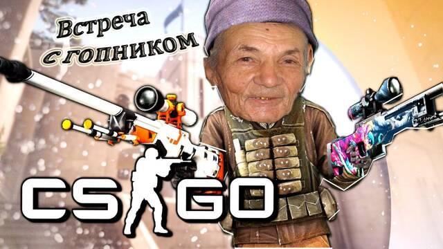 Aman Alashbaev, el jugador de CS:GO de 71 años que causa furor en YouTube