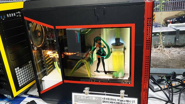 Ya puedes tener a una 'cantante' bailando en el interior de la caja de tu ordenador
