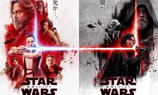 El póster IMAX 3D de Star Wars: Los Últimos Jedi incluye una curiosa referencia