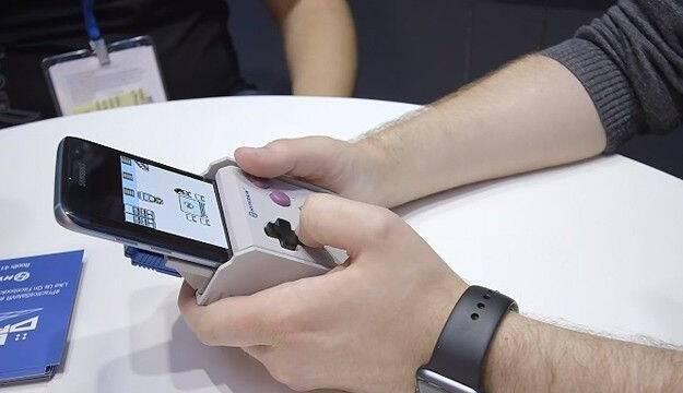 SmartBoy, el adaptador que convierte tu teléfono móvil en una Game Boy
