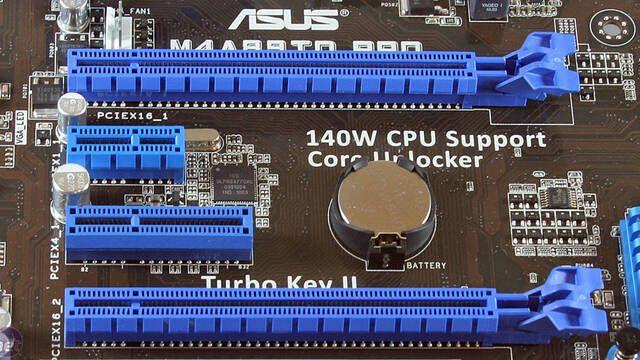 Las ranuras de conexiones PCIe 4.0 están muy cerca de presentarse oficialmente