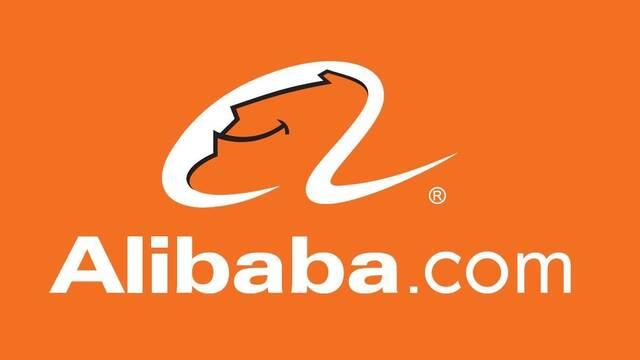 La tienda online Alibaba invierte 150 millones de dólares en eSports