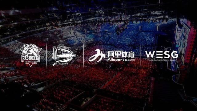 El grupo Baskonia – Alavés acogerá la clasificación previa a los mundiales de esports