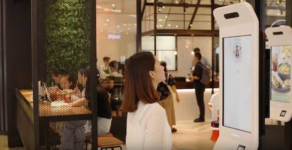 KFC en China te permite pagar con una sonrisa