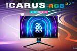 Newskill presenta el Icarus RGB 27, pantalla curva, diseño sin marcos, 1080p y 240 Hz