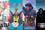 Estrenos de esta semana en Netflix, HBO, Prime Video y Disney+ (12 al 18 de julio)