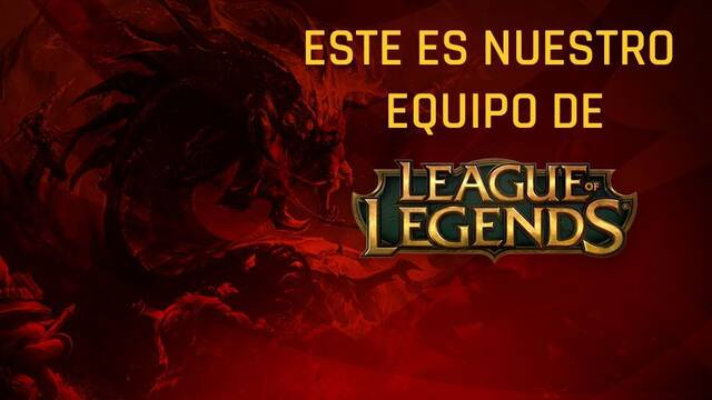 KPI anuncia su apuesta para League of Legends