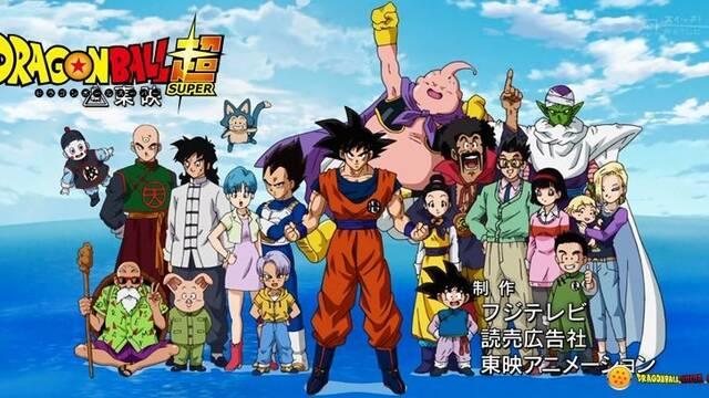 Conoceremos nuevos detalles de la película de animación de 'Dragon Ball' en marzo