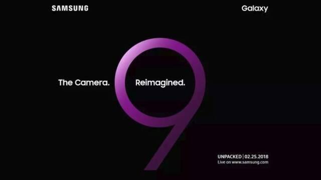 Samsung presentará el Galaxy S9 el 25 de febrero a las 18:00