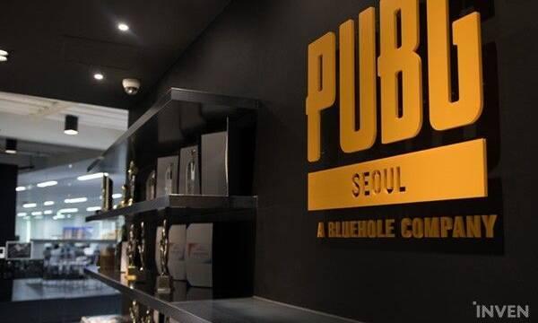 Así son las oficinas en las que se crea PUBG