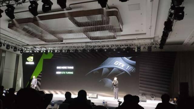 Se confirman las nuevas NVIDIA GTX Turing y la GTX Turing 1660