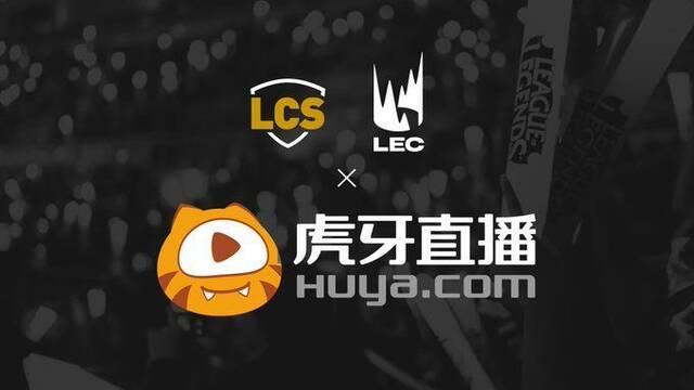 Huya retransmitirá de forma exclusiva la LEC y la LCS en China