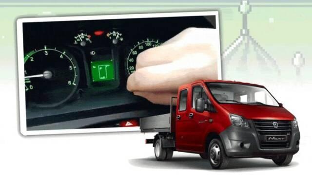 Un huevo de pascua nos deja jugar al Tetris desde el panel de control de una furgoneta