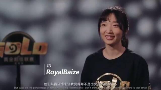 Baize, la primera jugadora que llega al Hearthstone Championship Tour