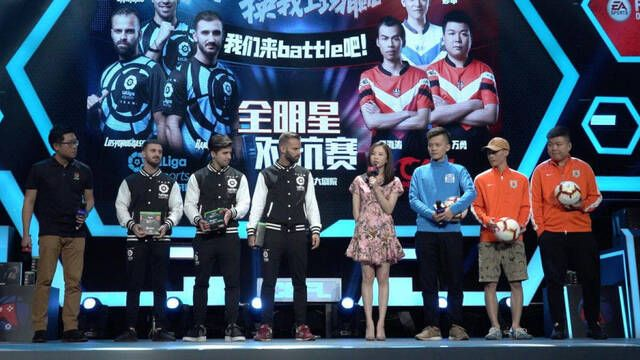 El equipo de esports de LaLiga debutó en China el fin de semana