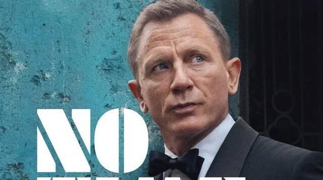 James Bond se queda Sin tiempo para Morir en el nuevo póster de la película