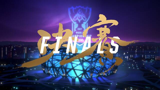 La final de los Worlds 2017 de League of Legends superó los 60 millones de espectadores únicos