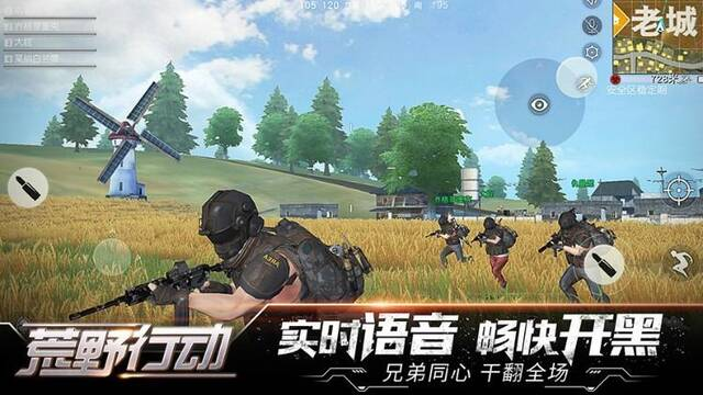 El clon chino de PUBG destrona a Honor of Kings como el más jugado en iOS en China