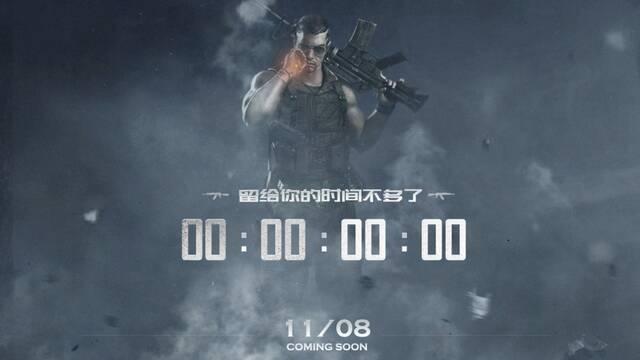 Tencent, propietaria de LOL, prepara Glorious Mission su clon de PUBG