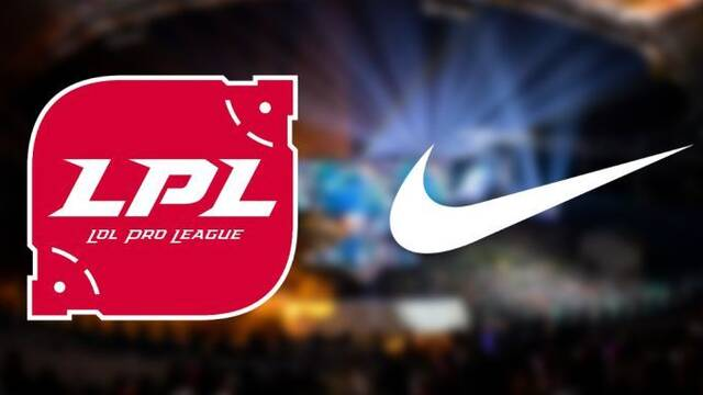 Rumor: La LPL cierra el patrocinio de Nike por 100 millones de dólares