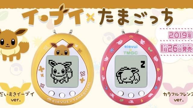 Tamagotchi resurge en Japón con una edición Pokémon Let's Go! Eevee