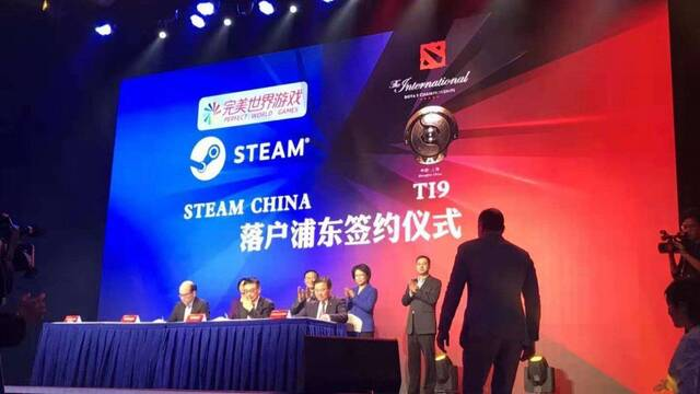 Valve y Perfect World lanzan Steam China