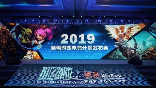 Warcraft 3 tendrá torneos de esports en China con una bolsa de premios de 720.000$