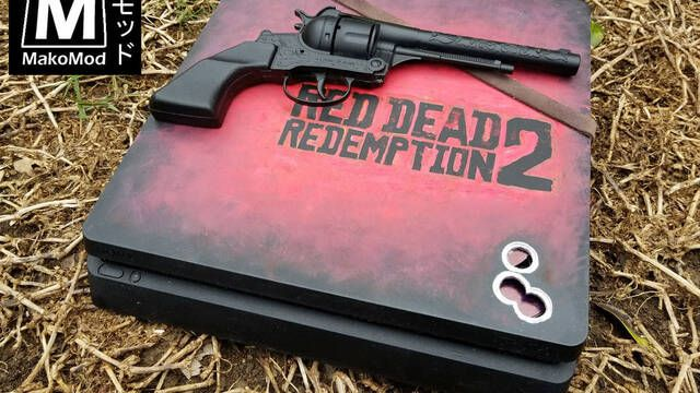 Llega la PS4 personalizada de Red Dead Redemption 2