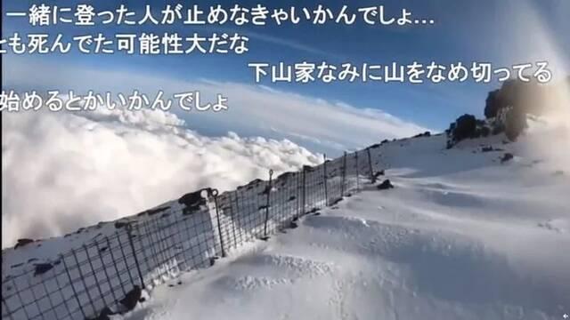 Muere en directo un streamer mientras subía al Monte Fuji