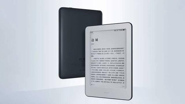 Mi Reader Llega El Ebook De Xiaomi Para Que Leas Tus