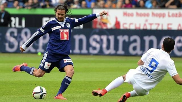 FC Luzern, el nuevo club de fútbol suizo que entra en los deportes electrónicos