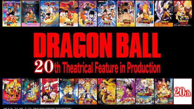 Dragon Ball tendrá su vigésima película en 2018