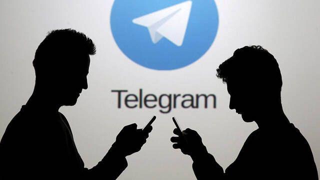 Un error de seguridad en Telegram permitía controlar nuestro PC y minar criptomonedas