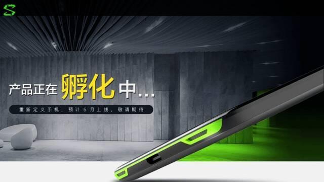 BlackShark, el móvil para gamers de Xiaomi, aparece en AnTutu y desvela sus características