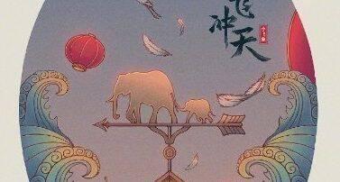 Disney celebra el Año Nuevo chino con estos increíbles pósters