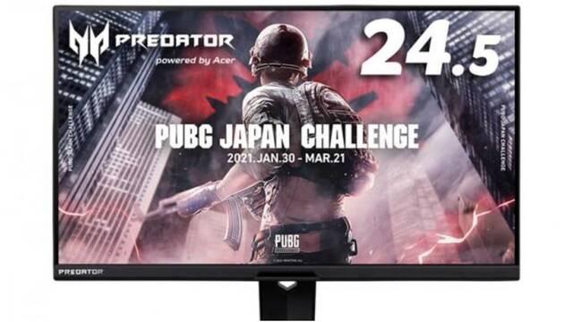Acer Predator X25b miiprzx, un nuevo monitor para jugar de 360 Hz