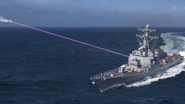 El ejército de Estados Unidos está diseñando un cañón de pulsos láser gigantesco
