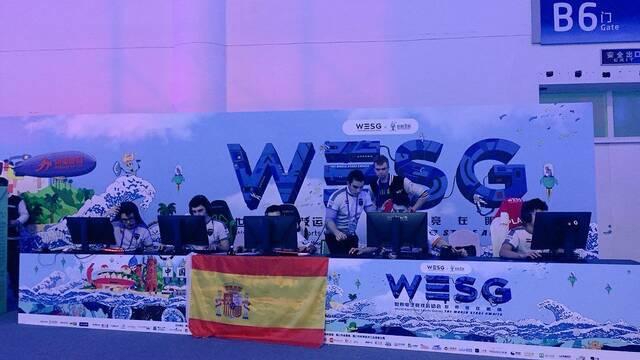 Wololos cae en la segunda fase de grupos de la WESG