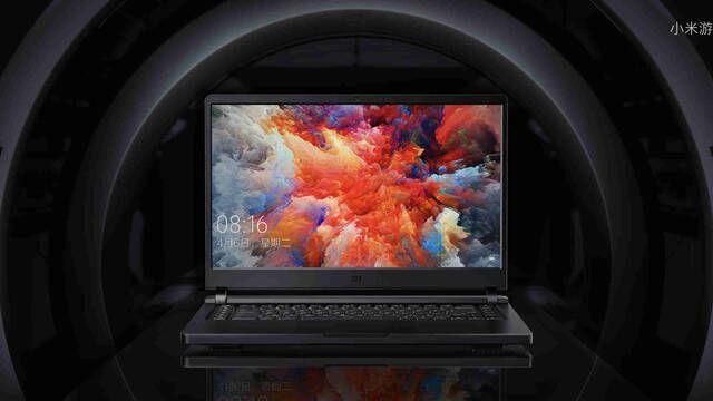 Xiaomi presenta el Mi Gaming Laptop, su portátil para jugones