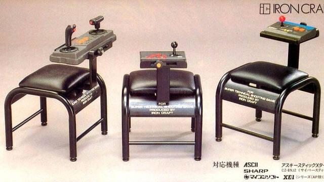 Así eran las sillas gamers japonesas en los 80