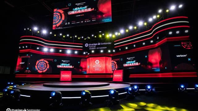 eLaLiga pone punto y final a las finales regionales de eLaLiga Santander Fan Cup