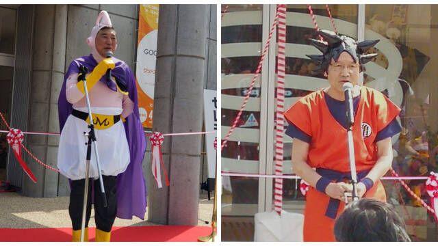 Políticos japoneses hacen cosplay de Dragon Ball