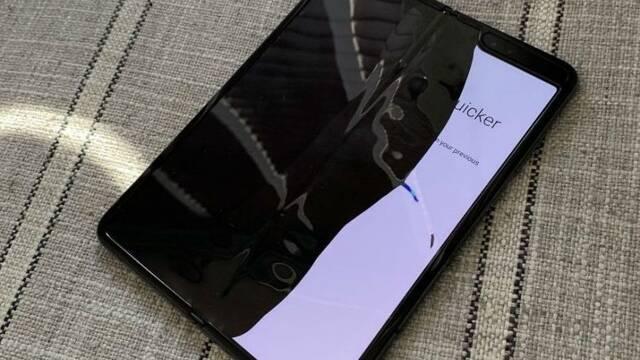 El lanzamiento de Samsung Galaxy Fold se retrasa