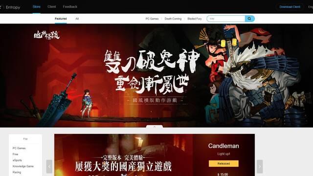 Tencent lanza WeGame, su cliente de juego, a nivel mundial