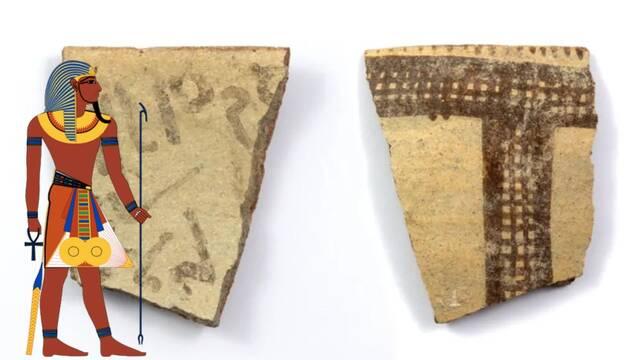 Encuentran el puente que conecta los jeroglíficos egipcios con el alfabeto actual