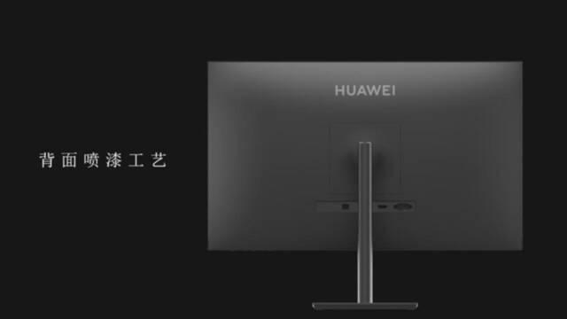 Huawei se prepara para lanzar un monitor para jugar con resolución 1440p y 144 Hz