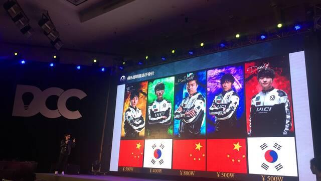Vici Gaming desvela cuánto dinero ganan sus mejores jugadores