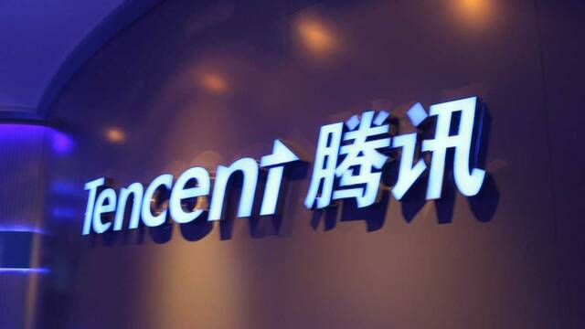 League of Legends y otros juegos online de Tencent generan un 34% más de beneficios en 2017