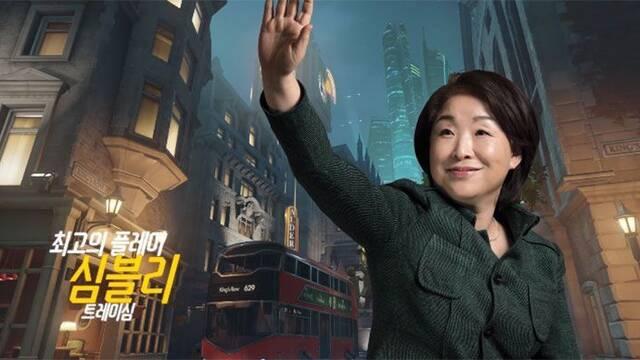 Una candidata a la presidencia de Corea utiliza un vídeo montaje de Overwatch en su campaña