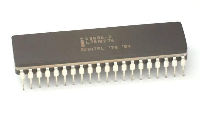 Listado el Intel Core i7-8086K, el primer procesador de 5 GHz